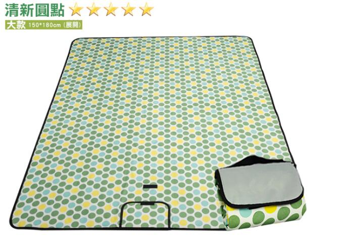 WallFree窩自在 防水耐磨戶外郊遊野餐墊/遊戲毯(大尺寸150*180CM)-清新圓點