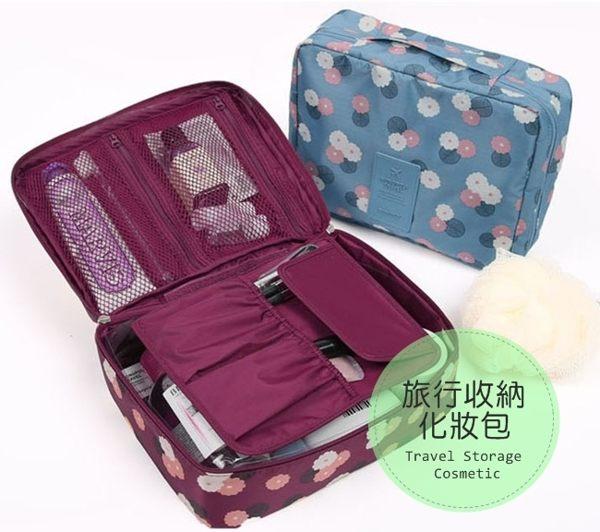 <br/><br/>  ?MY COLOR?韓版旅行分層收納袋 行李箱 包中包 整理 行李袋 登機 可折疊旅行包 化妝包 【B28】<br/><br/>