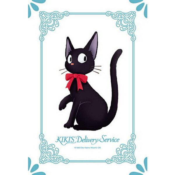 【進口拼圖】宮崎駿系列-黑貓吉吉 回首 150片 150-G50