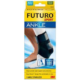 3M Futuro 特級穩定型護踝★愛康介護★