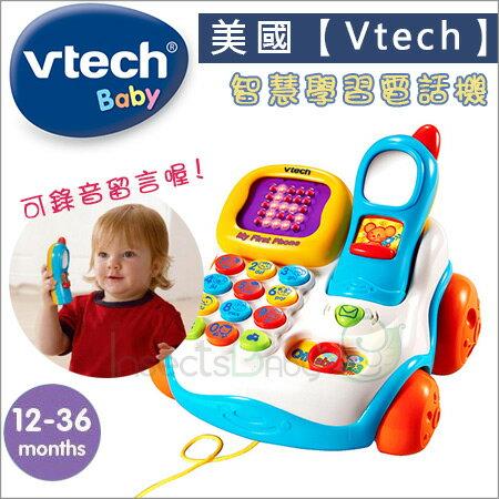 ✿蟲寶寶✿【美國VTech Baby】智慧學習電話機/新奇的留言功能,可錄音及播放喔