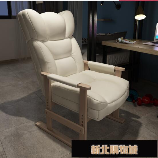 電腦椅家用可躺單懶人沙發椅書房辦公書桌靠背宿舍游戲電競座椅子 【新年鉅惠】