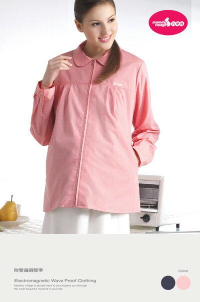 六甲村 - 健康防護娃娃長袖外套 (娃娃粉) 1