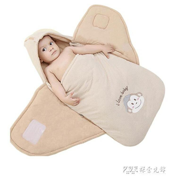 11.11超值折扣 0-3-6個月彩棉抱被新生兒秋冬加厚純棉初生嬰兒寶寶睡袋襁褓抱毯
