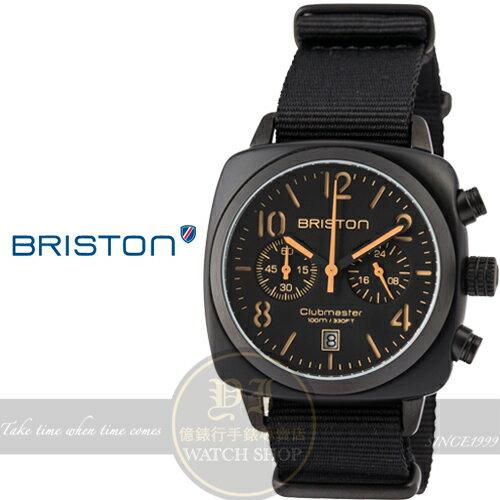 BRISTON法國 品牌Clubmaster Classic軍風前衛 腕錶13140.PB