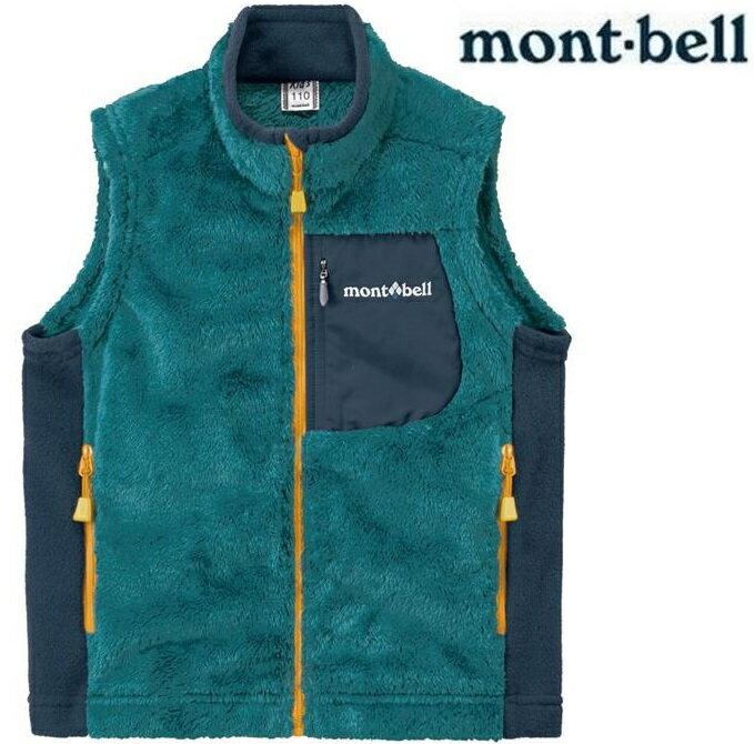 Mont-Bell 小朋友保暖衣/刷毛背心/兒童保暖背心 小童款 1106495 汽油藍DKMA montbell