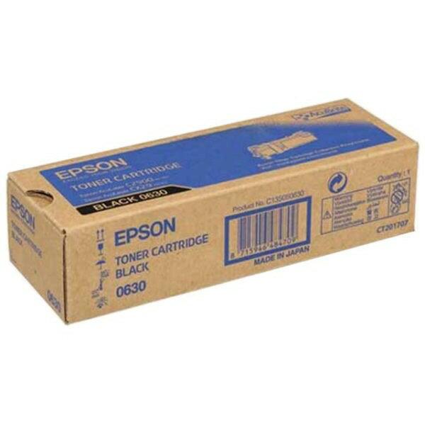 EPSON S050630 原廠黑色碳粉匣 適用 AL-C2900/CX29NF▲最高點數回饋23倍送▲