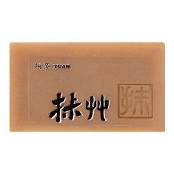 阿原肥皂---天然手工肥皂---抹草皂100g