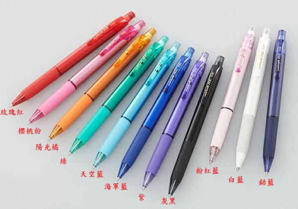 三菱uni-ballR:E摩擦筆擦擦筆摩樂筆0.38