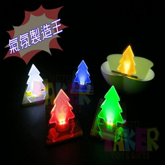 聖誕卡片 聖誕樹 LED燈 聖誕卡 卡片燈 聖誕禮物 聖誕裝飾 聖誕燈 聖誕帽 賀卡 禮品【塔克】