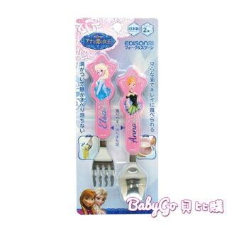*babygo*EDISON 日本進口迪士尼幼兒學習湯叉組【冰雪奇緣】