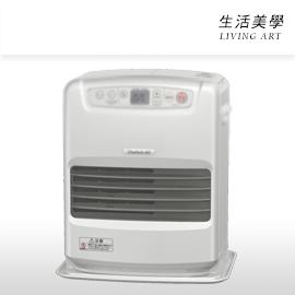 嘉頓國際DAINICHI【FW-3218S】煤油電暖爐12坪以下5L油箱插電電暖器