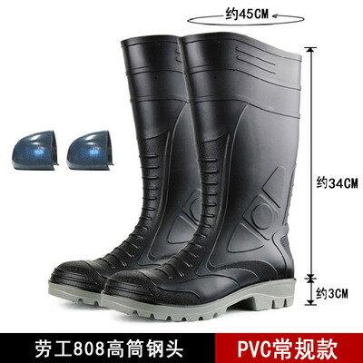 雨鞋男 雨鞋防砸防刺高筒中筒勞保水鞋男雨靴鋼頭鋼底水靴防滑膠鞋『SS1914』