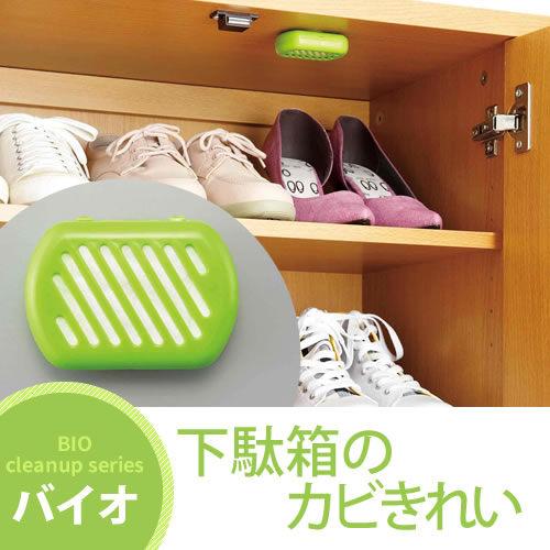日本 COGIT BIO 鞋櫃專用 長效抗菌 消臭 防霉除濕除臭盒 鞋消臭日本製808278海渡
