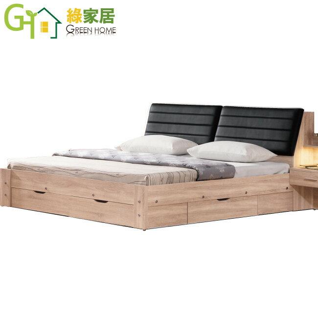 【綠家居】羅奇 時尚5尺皮革雙人抽屜床台組合(二色可選+不含床墊)