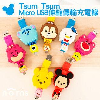 NORNS 【Tsum Tsum Micro USB伸縮傳輸充電線】迪士尼 奇奇蒂蒂 熊抱哥 妙妙貓 唐老鴨 維尼