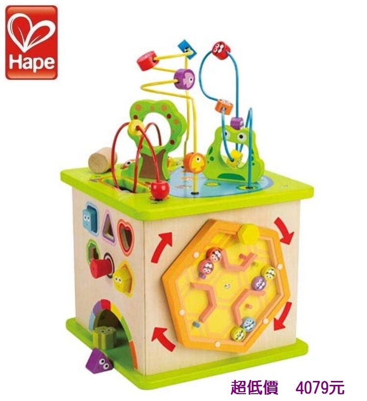 *美馨兒* 德國 Hape 愛傑卡-豪華版幼兒學習盒4079元