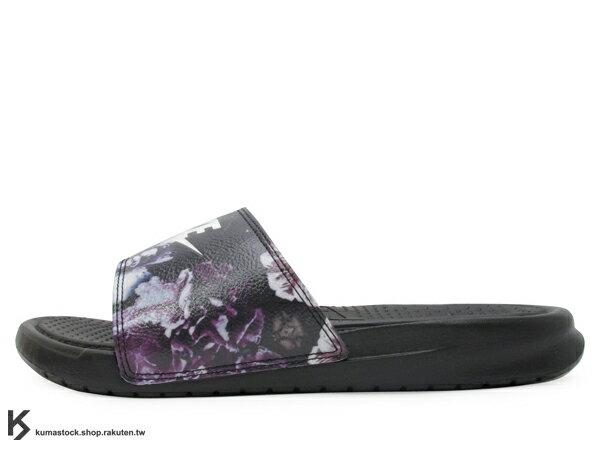 [40% OFF] 2017 最新 台灣未發售 夏日必備 人氣拖鞋 NIKE WMNS BENASSI JDI ULTRA PREMIUM 女版 黑色 花朵 花 拖鞋 (818737-010) !