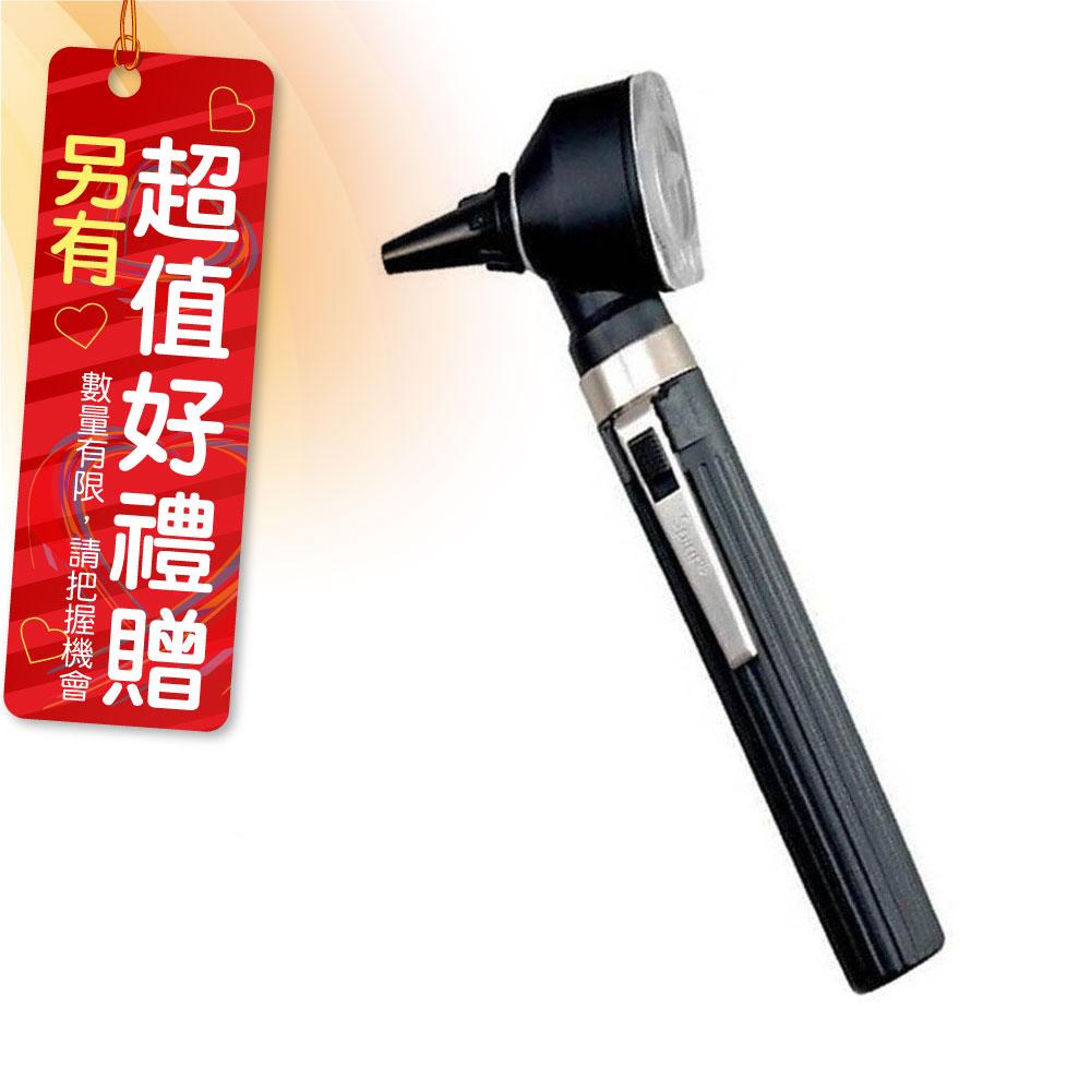Spirit精國 CK-938 檢耳燈 檢耳鏡系列-專業豪華型光纖檢耳鏡-傳統上下開關 好禮贈品-舒潔三層醫用口罩一包