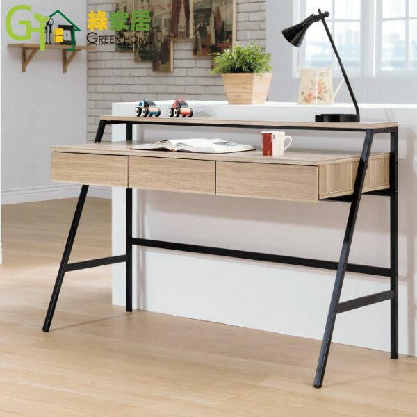 【綠家居】米坦頓時尚4尺木紋二抽書桌電腦桌