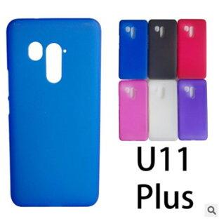 HTCU11PLUS星奇磨砂透明軟硅胶防保護套