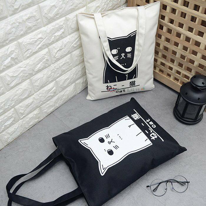 走走去旅行99750【CI142】韓版帆布包 單肩手提包托特包 貓咪帆布包 手提袋 手提包 單肩包 側背包 隨身袋 2色