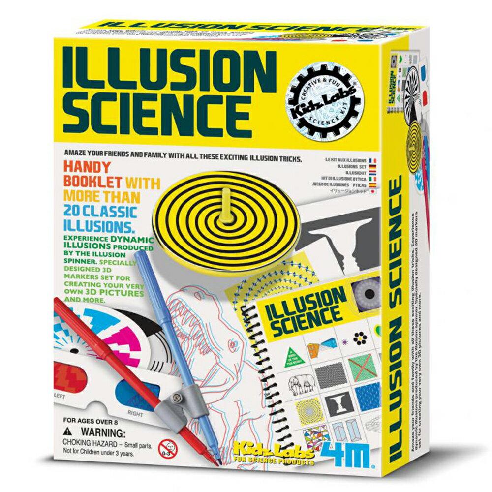 ~ 4M 科學探索~幻象魔術師 Illusion Science