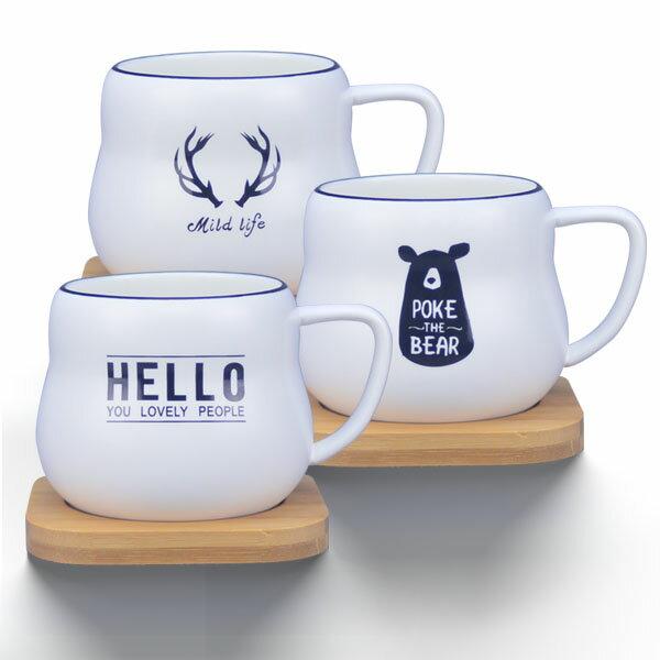 ★堯峰陶瓷★馬克杯專家   簡約北歐風格陶瓷牛奶杯(附竹杯墊)  單入  早餐 親子 濃湯      交換禮物適用   現貨