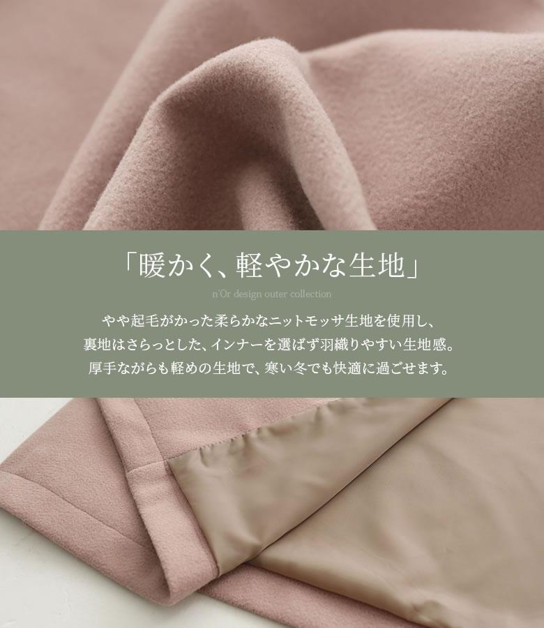 日本osharewalker  /  n'Or 秋冬簡約毛呢大衣外套  /  oen0012  /  日本必買 日本樂天代購  /  件件含運 5