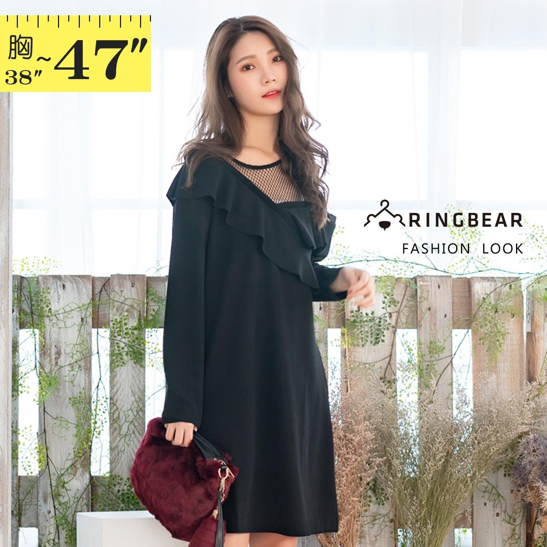黑色洋裝--性感高雅網紗斜肩拼接荷葉口袋寬鬆修身長袖連衣裙(黑XL-3L)-A367眼圈熊中大尺碼 1
