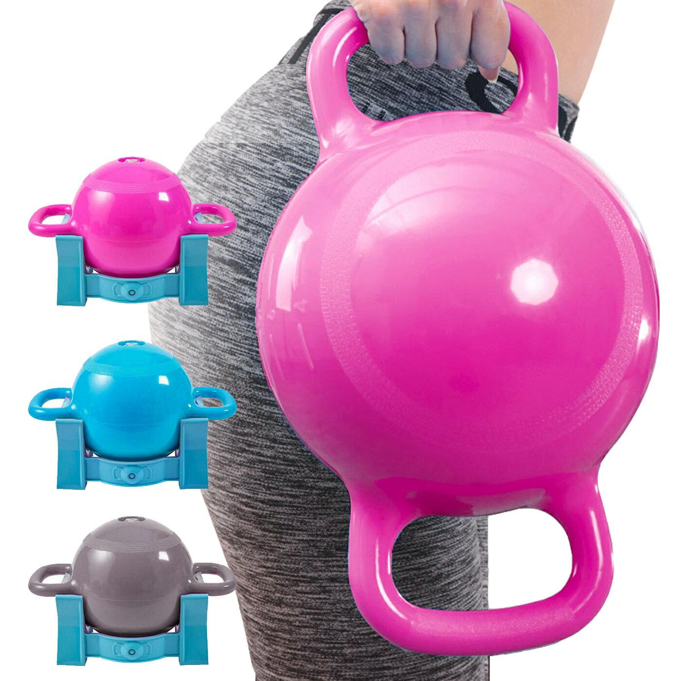 水壺鈴含底座/健身瑜珈重訓/雙耳雙手把/1.2-12磅可調整式/注水壺鈴/水提壺水藥球水瑜珈球【Fitek健身網】