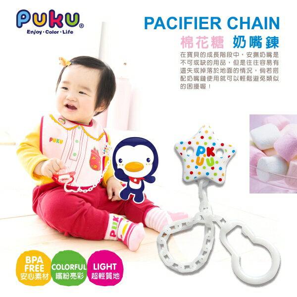 『121婦嬰用品館』PUKU 棉花糖奶嘴鍊 - 白色 1