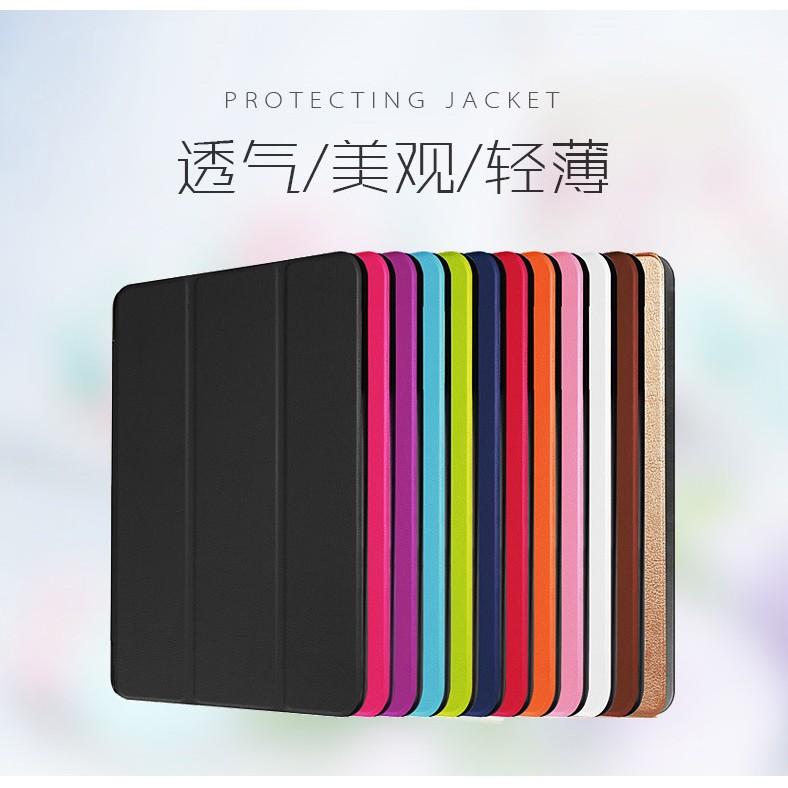 Acer Iconia One B3-A40 10吋 磁吸上蓋 卡斯特三折側掀皮套/ 書本式翻頁/ 硬殼/ 保護套/ 支架斜立