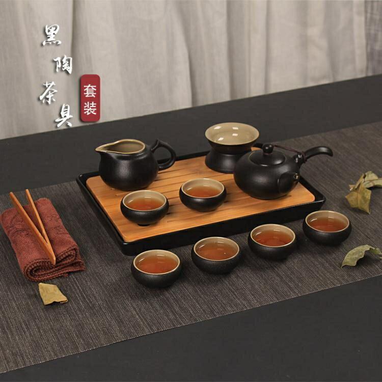 茶壺套裝家用整套黑陶茶具簡約客廳小陶瓷復古側把功夫干泡茶盤 HM