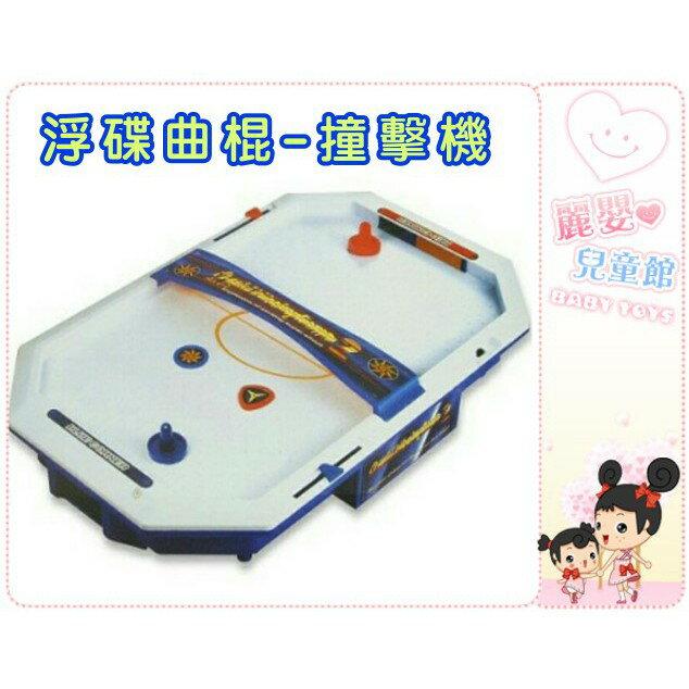 麗嬰兒童玩具館~《生活小樂趣》雙人對打競技遊戲機-浮碟曲棍桌上冰球撞擊機 0