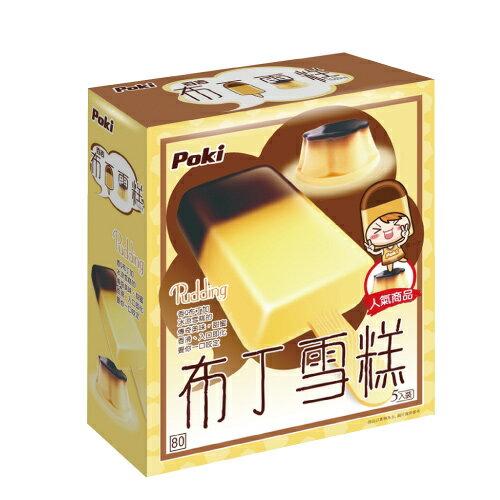 百吉布丁雪糕75GX5支/盒【愛買冷凍】