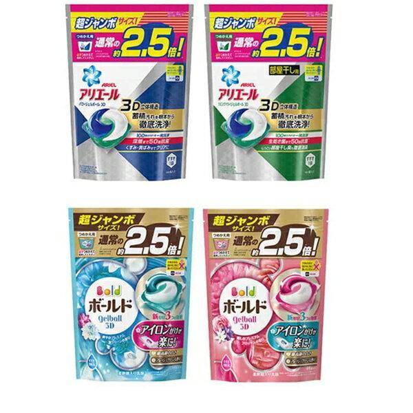 日本P&G 第三代3D洗衣膠球 白葉花香 / 淨白抗菌 / 清新消臭 / 牡丹花香 44入 / 包◆德瑞健康家◆ 1
