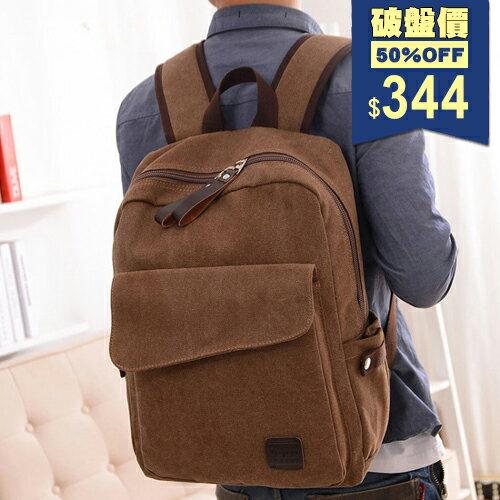 後背包-韓版圓潤方型豎款牛皮拉鍊電腦包型男帆布後背包 包飾衣院 J1033 現貨+預購