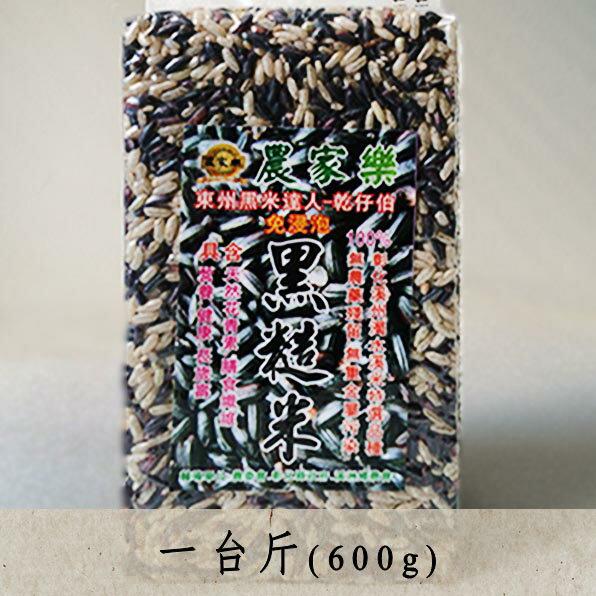 濁水溪青花糙米