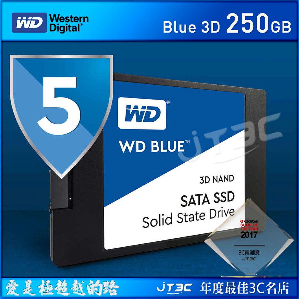 WD Blue 藍標 250G 250GB TLC 2.5吋 SSD 固態硬碟(藍標) / 讀550M / 寫525M / TLC / 五年保 - 限時優惠好康折扣