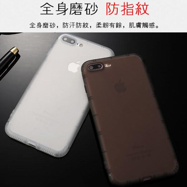 【霧面空壓殼】Apple iPhone 6 Plus/6S Plus 5.5吋 防摔氣囊輕薄保護殼/防護殼手機背蓋/手機軟殼/外殼/抗摔透明殼