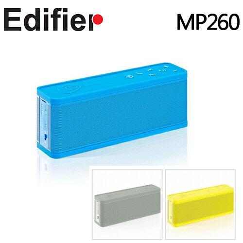 Edifier 漫步者 MP260 攜帶式喇叭