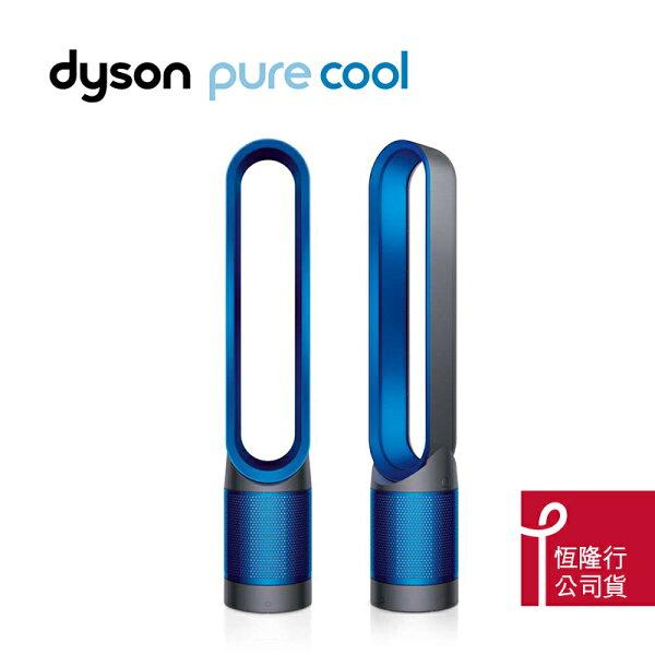 Dysonpurecool空氣清淨機涼風風扇TP00(科技藍)*加贈原廠濾網(市價$3000)