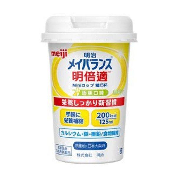 日本原裝]明倍適精巧杯香蕉口味125ml瓶◆德瑞健康家◆