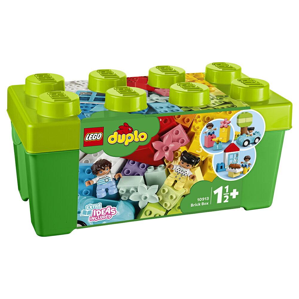 樂高LEGO 10913  Duplo 得寶系列 Brick Box - 限時優惠好康折扣
