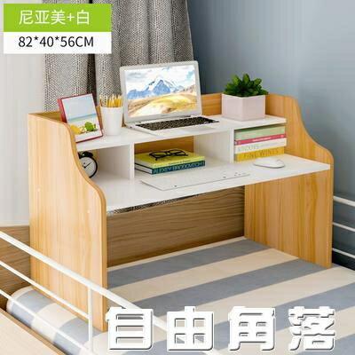床上電腦桌 床上書桌 簡易懸空桌 宿舍上鋪桌 筆記本電腦桌 懶人桌CY