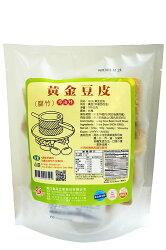 龍口~黃金豆皮(腐竹)100公克/包