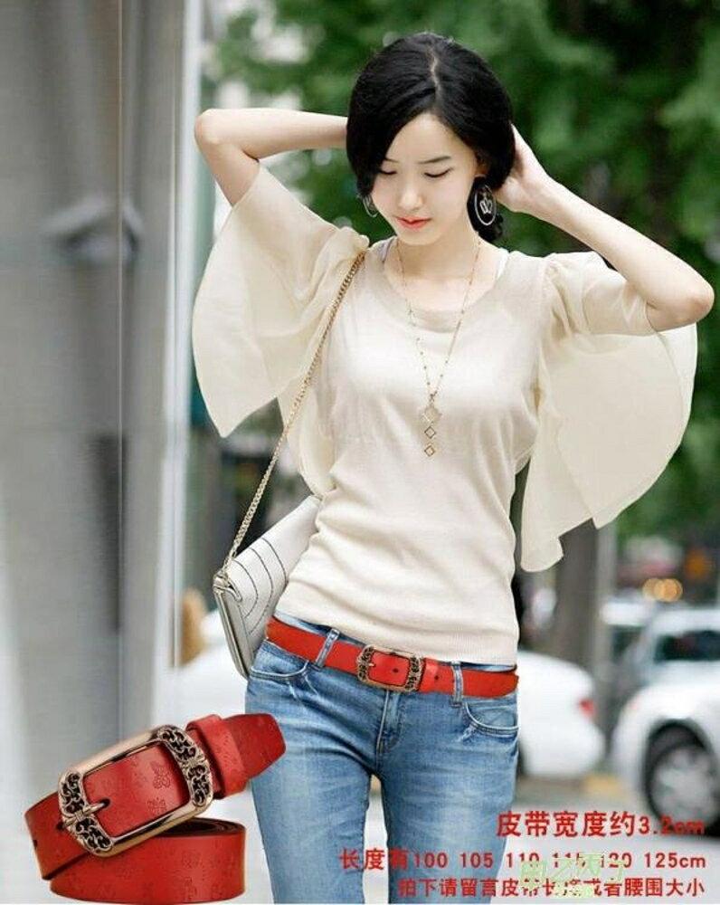 復古針扣女士皮帶正韓百搭白色皮製褲帶休閒時尚裝飾寬腰帶