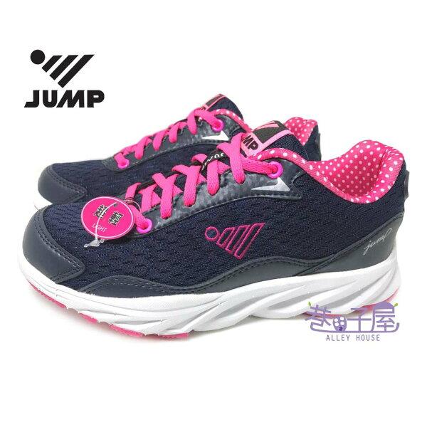 巷子屋:【巷子屋】JUMP將門女款流線超輕防臭運動慢跑鞋[318]深藍超值價$590【單筆消費滿1000元全會員結帳輸入序號『CNY100』↘折100】