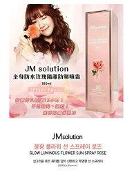 韓國JM Solution 玫瑰防曬 保濕噴霧(海洋珍珠+玫瑰防曬)